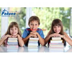 Курсове за държавен зрелостен изпит (матура) на Родина