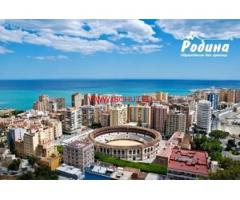 Курсове по испански език в чужбина на Родина!