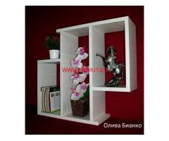 Етажерка за стена - Олива Бианко