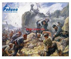 Курсове по История за кандидат-студенти на Родина!
