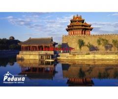 Езикови ваканции и курсове по китайски език на Родина