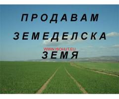 Продавам земя в гр. Брезово