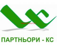 """КУРС  """"Метални конструкции"""" - Дистанционно обучение /за цялата страна/"""