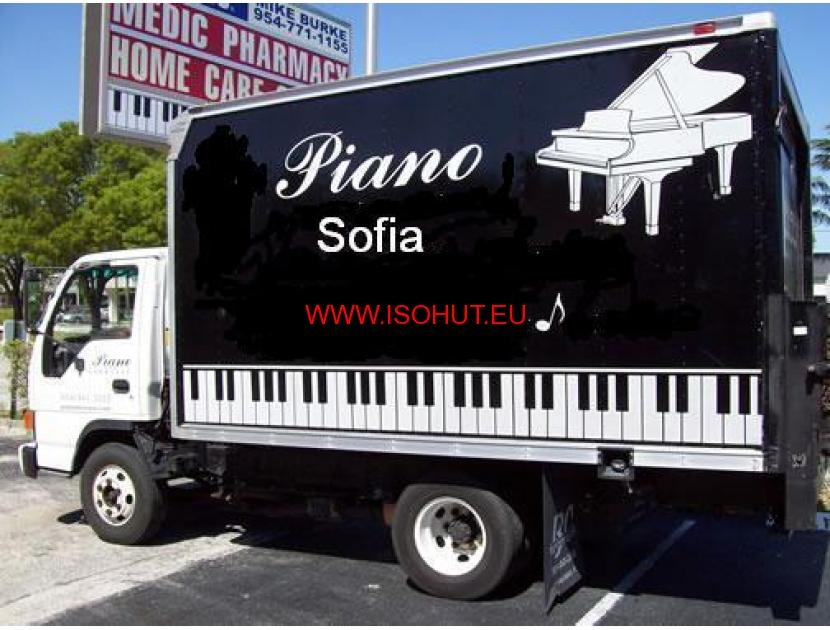 Пренасяне на пиана, рояли
